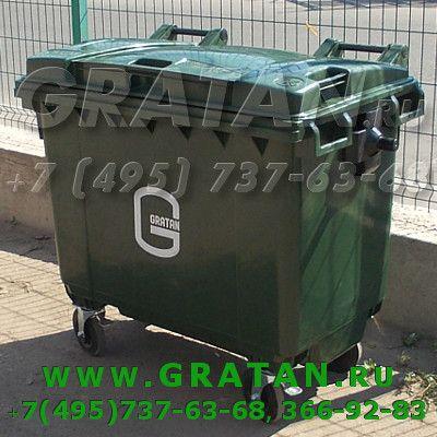 Купить Евроконтейнер для мусора 660л GRATAN недорого