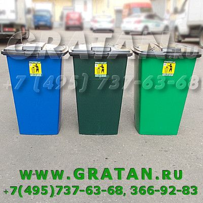Купить Контейнер для мусора МКР-120 недорого