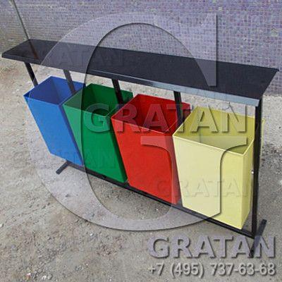 Купить Урна для раздельного сбора мусора недорого