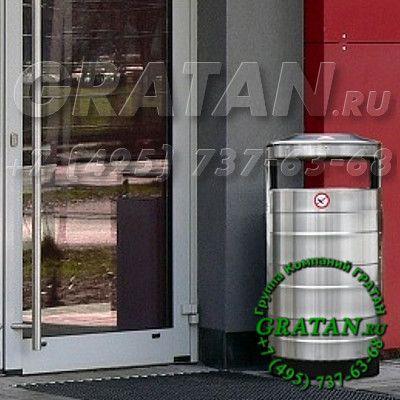 Купить Урна цилиндрическая 70 литров Балтика (нержавейка) недорого