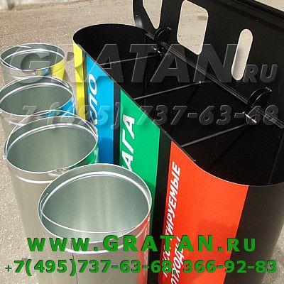 Купить Урна для раздельного сбора мусора АКЦ-4 недорого