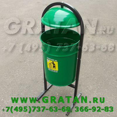 Купить Урна Космос УЦМ-25 ЭКО недорого