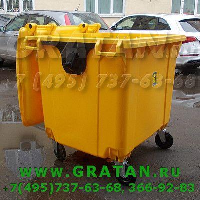 Купить Евроконтейнер для мусора 1100л Желтый недорого