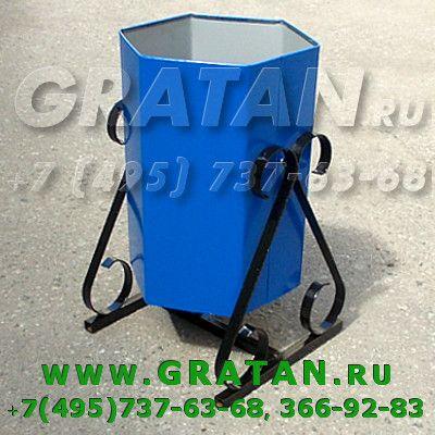 Купить Урна шестигранная УМ-10 на фигурных опорах (Эмаль) недорого