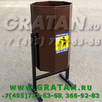 Купить Урна шестигранная УШ-1 (ПОЛИМЕР) недорого