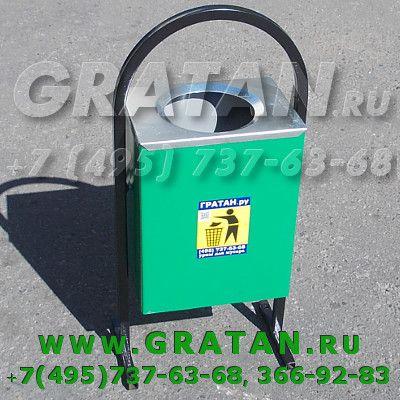 Купить Урна прямоугольная с аркой УМ-3К недорого