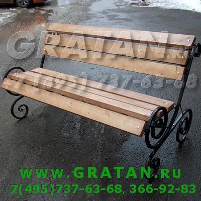 Купить Скамейка уличная СРК-5 (скамейка ЛОЗА) недорого