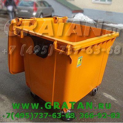 Купить Евробак для мусора 1.1м3 Оранжевый недорого