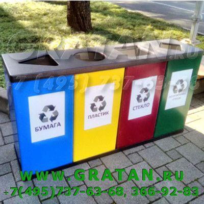Купить Урна четыре по 80л для раздельного сбора мусора недорого