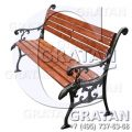 Чугунная скамейка СЧ-2