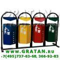УРНА УРШК-4 4-х секционная ШEСТИГРАННАЯ, для раздельного сбора мусора