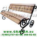 Скамейка уличная СРК-5 (скамейка ЛОЗА)