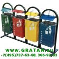 УРНА УРПК-4 4-х секционная ПРЯМОУГОЛЬНАЯ, для раздельного сбора мусора