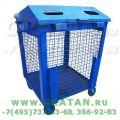 Сетчатый контейнер РСО 1,1м3